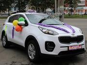 Новый автомобиль для невесты Киа Спортаж